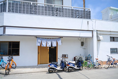20190505-DS7_5698.jpg (d3_plus) Tags: izuislands seafood d700 street 日常 伊豆諸島 architecturalstructure 建築物 aiafzoomnikkor28105mmf3545d 28105mmf3545af ポタリング 海岸 サイクリング sky 風景 streetphoto 東京都 bicycle nikon 28105mm architectural 281053545 散歩 nikond700 地形 scenery ズーム 28105mmf3545 ストリート cycling ランチ aiafnikkor28105mmf3545d izuseventhislands 屋外 nature 食 sea tokyometropolis 自然 alcohol lunch 東京 japan dailyphoto sushi 寿司 food nikkor pottering 28105 路上写真 niijimaisland 伊豆七島 landscape thesedays zoomlense 路上 beach 自転車 新島 ニコン 28105mmf3545d tokyo 海鮮 空 日本 daily 酒 outdoor