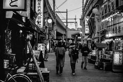 picture 0062 (Logicpierrot_) Tags: filmphotography landscape streetphotography cityscape blackandwhite snapshot monochrome urban tokyo noiretblanc streetmobs 35mm