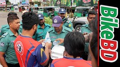 Iftar Program With Traffic Police By Sylhet Biking Community (bike_bd) Tags: ifttt youtube bikebd