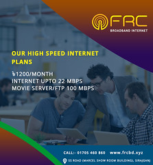 Wireless Internet Services provider in Sirajganj (frcommunication14) Tags: highspeedinternet broadband fastinternet wireless network