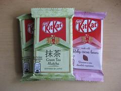 KitKat (✿ Esfira ✿) Tags: essen food kitkat
