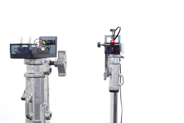 Laser Mikrophon: Lasermicrophone