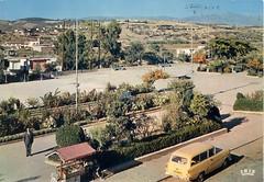 Το Ζάππειο (Πλατεία Λάμπρου Κατσώνη), την δεκαετία του 1960. (Giannis Giannakitsas) Tags: greece grece griechenland λιβαδεια livadeia ζαππειο πλατεια λαμπρου κατσωνη