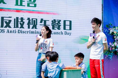 International AIDS Anti-Discrimination Lunch Day China 2019