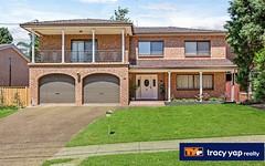35 Yanderra Grove, Cherrybrook NSW