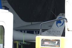 9M-NKH ~ 2019-05-29 @ CVT (1) (www.EGBE.info) Tags: 9mnkh coventryairport egbe cvt aircraftpix generalaviation aircraftpictures airplanephotos airplane airplanepictures cvtwings aviation davelenton httpwwwegbeinfo planespotting 29052019 piperwarrior pa28161 asiapacificflighttraining