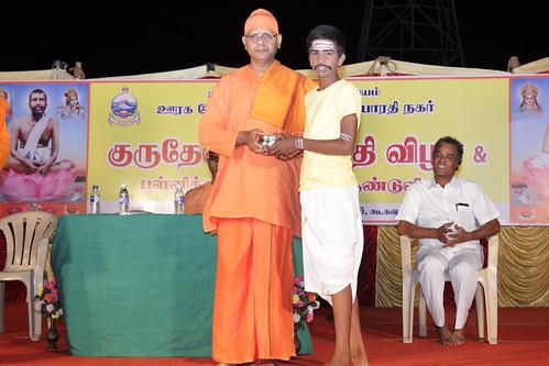 Gurumaraj Jayanthi (15)