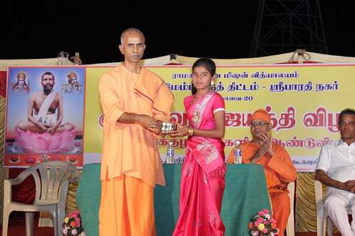 Gurumaraj Jayanthi (14)