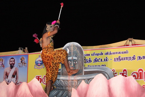 Gurumaraj Jayanthi (18)