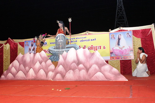 Gurumaraj Jayanthi (4)