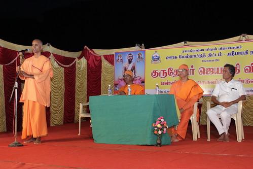 Gurumaraj Jayanthi (10)