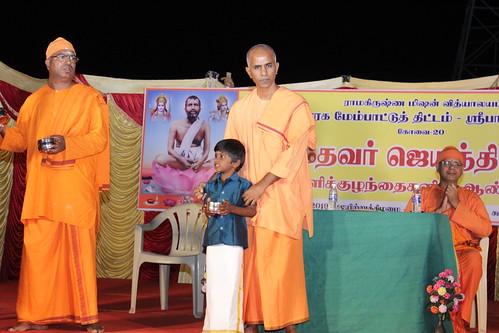 Gurumaraj Jayanthi (13)