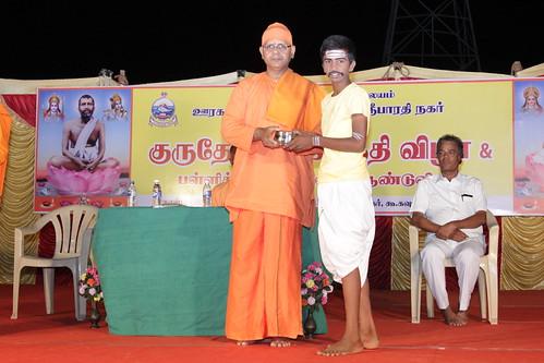 Gurumaraj Jayanthi (1)