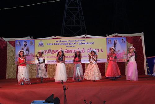 Gurumaraj Jayanthi (19)