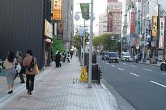 Hachinohe (しまむー) Tags: fujifilm xe2 ebc fujinon 55mm f18 velvia yokohama kabushima 横浜 蕪島 八戸 蕪島神社 菜の花