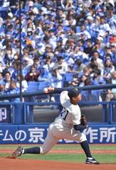 DSC_0529 (Kao.O) Tags: baystars 横浜denaベイスターズ 横浜スタジアム ハマスタ プロ野球 オープン戦 2019