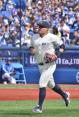 DSC_0413 (Kao.O) Tags: baystars 横浜denaベイスターズ 横浜スタジアム ハマスタ プロ野球 オープン戦 2019