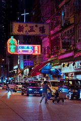 Kowloon City, HK (mikemikecat) Tags: kowloon city kowlooncity neon neonlights lights sign colored one person old buildings cyberpunk bladerunner mikemikecat illuminated street transportation building exterior motor vehicle architecture mode night car built structure road life land group people men real motion