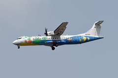 Bangkok Airways ATR 72-500 HS-PGA KUT livery (EK056) Tags: bangkok airways atr 72500 hspga kut livery suvarnabhumi airport