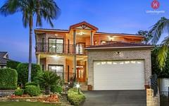 12 Philippa Close, Cecil Hills NSW