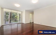 1/2 Murray Street, Lane Cove NSW