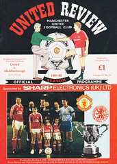 Manchester United vs Middlesbrough - Rumbelows Cup Semi Final 2nd Leg - 1992 - Cover Page (The Sky Strikers) Tags: manchester united middlesbrough rumbelows league cup semi final 2nd leg second road to wembley old trafford review official season programme one pound
