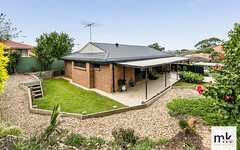 19 Pitlochry Road, St Andrews NSW