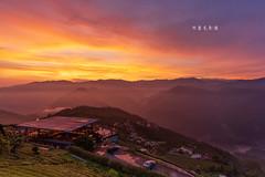 D68_6241 (brook1979) Tags: 嘉義 台灣 梅山 山 sunrise taiwan mountain building house tea 碧湖山 觀景台 日出 火燒雲 景觀 風景 雲 霧