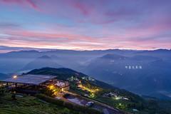 D68_6211_fused (brook1979) Tags: 嘉義 台灣 梅山 山 sunrise taiwan mountain building house tea 碧湖山 觀景台 日出 火燒雲 景觀 風景 雲 霧