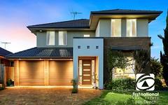 2 Frangipani Avenue, Glenwood NSW