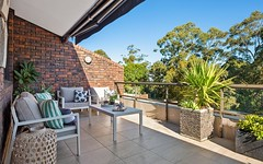 25/1208 Pacific Highway, Pymble NSW
