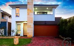 7 Arnika Court, Glenwood NSW