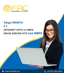 FR Communication  Provides Fastest Internet Services in Bangladesh (frcommunication14) Tags: network internet highspeedinternet broadband fastinternet