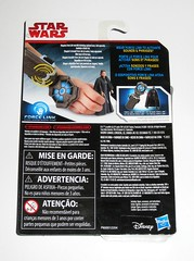 general leia organa star wars the last jedi red and white card basic action figures force link 2017 hasbro mosc 2b (tjparkside) Tags: general leia organa star wars last jedi red white card basic action figures force link 2017 hasbro blaster blasters pistol pistols rebel rebels episode viii eight 8 tlj princess mosc