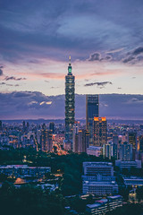 Taipei city (aelx911) Tags: a7rii a7r2 sony carlzeiss fe55mm fe55 landscape cityscape city urban night taiwan taipei 台灣 台北 虎山 虎山峰