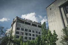 Hotel Polissya (Gryshchenko) Tags: abandoned hotel ukraine radioactive 1986 contaminacion utopia zone catastrophe chernobyl udssr thezone pripyat exclusionzone чернобыль nucleardisaster utopiancity mayholidays evaculation припять hotelpolissya катастрофы chernobylnucleardisaster adamcity chernobylnuclear chernobynuclearpowerplant cccphistory атомнаяавврия hbochernobyl friendlyatom