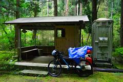 Buddhist Trail Shelter (Bracus Triticum) Tags: buddhist trail shelter tosa 土佐市 kōchiprefecture 高知県 shikoku 四国 日本 japan bicycletriparoundshikoku 4月 四月 卯月 shigatsu uzuki unohanamonth 2019 平成31年 spring april