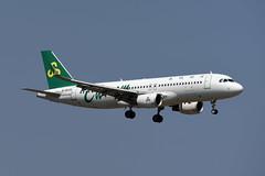 Spring Airlines Airbus A320-214(WL) B-8645 Sharklets (EK056) Tags: spring airlines airbus a320214wl b8645 sharklets bangkok suvarnabhumi airport