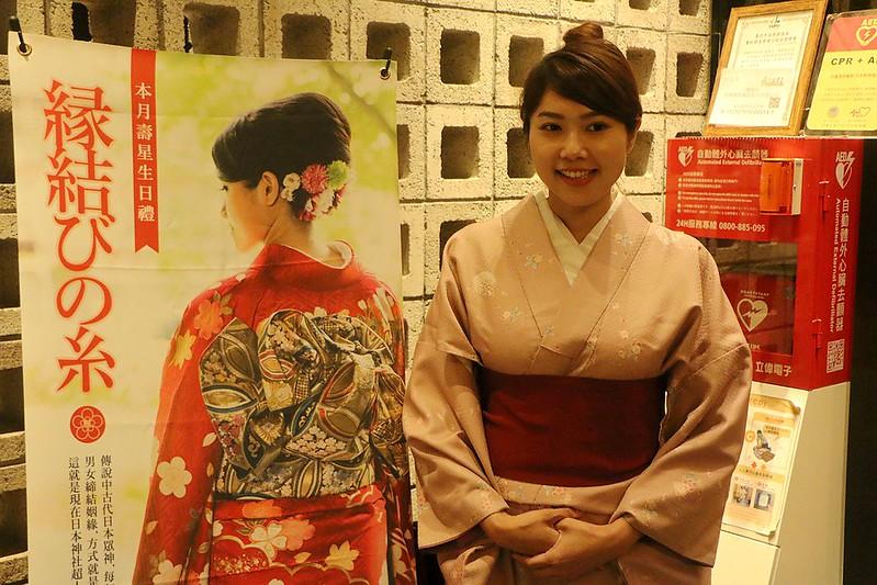 欣葉日本料理日本料理吃到飽168