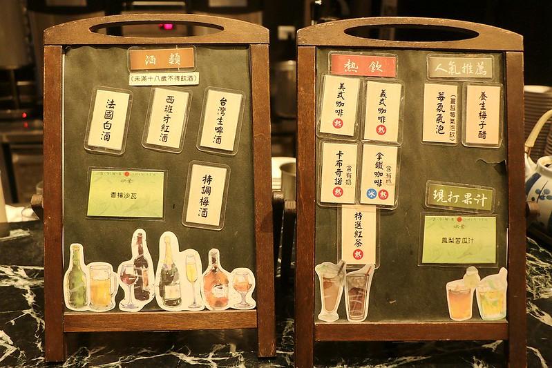 欣葉日本料理日本料理吃到飽080