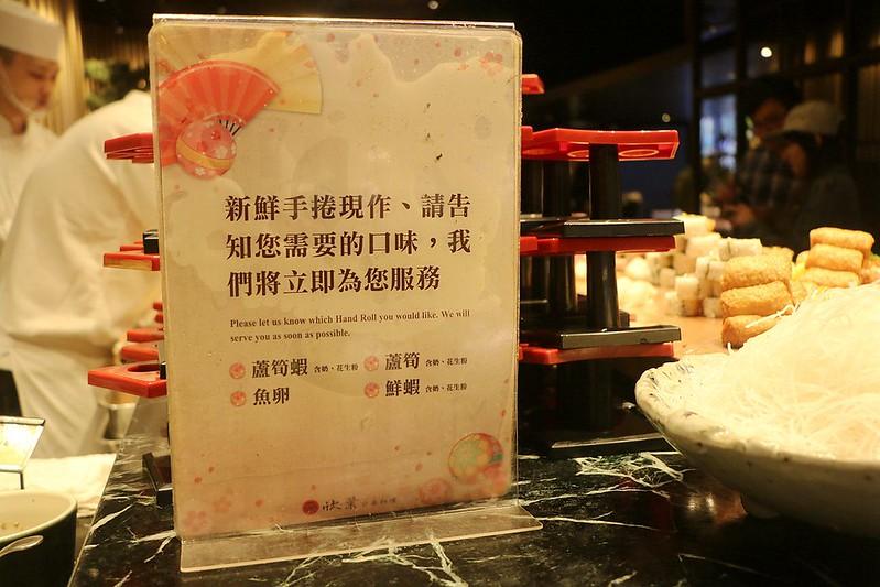 欣葉日本料理日本料理吃到飽033