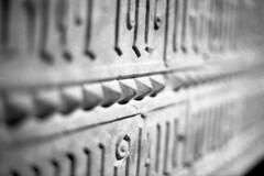 Textures - San Benedetto Po - April 2019 (cava961) Tags: textutes sanbenedettopo analogue analogico monocromo monochrome binaconero bw