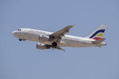 Air Moldova A319, ER-AXL, TLV (LLBG Spotter) Tags: airmoldova aircraft tlv airline eraxl a319 llbg
