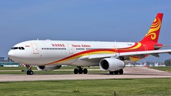 B-8015 (AnDyMHoLdEn) Tags: hainan hainanairlines a330 egcc airport manchester manchesterairport 23l