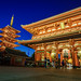Sensō-ji Temple at Night