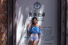 DSC04471 (AJui_Photography) Tags: kaohsiung taiwan 高雄 台灣 taiwanese girl portrait 人像 人像攝影 photography