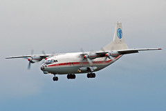 Ukraine Air Alliance Antonov An-12BP UR-CGW (gooneybird29) Tags: flugzeug flughafen aircraft airport airplane airline muc antonov an12 ukraineairalliance urcgw