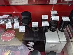 IMG_20190525_173439 (digitalbear) Tags: google pixel3a photos tokyo japan leica m10d lomo minitar1 32mm f28 casio exilim exm2 canon ixy digital 200