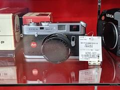 00100lPORTRAIT_00100_BURST20190525173410847_COVER (digitalbear) Tags: google pixel3a photos tokyo japan leica m10d lomo minitar1 32mm f28 casio exilim exm2 canon ixy digital 200