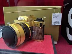 IMG_20190525_172131 (digitalbear) Tags: google pixel3a photos tokyo japan leica m10d lomo minitar1 32mm f28 casio exilim exm2 canon ixy digital 200